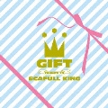 GIFT (TRIBUTE TO SCAFULL KING)