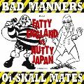 FATTY ENGLAND VS NUTTY JAPAN