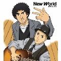 New World<期間生産限定盤>