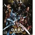 牙狼<GARO> 闇を照らす者 Vol.8