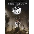 TATUYA ISHII CONCERT TOUR 2013 WHITE MOONLIGHT [DVD+ツアー写真集]<通常盤>