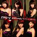 ミステリーナイト!/エイティーン エモーション [CD+DVD]<初回生産限定盤A>