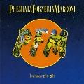 ライヴ・ヒストリー1971~1981<生産限定盤>