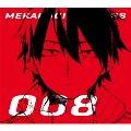 メカクシティアクターズ act08 「ロスタイムメモリー」 [Blu-ray Disc+CD]<完全生産限定版>