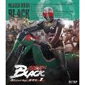 仮面ライダーBLACK Blu-ray BOX 1