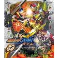 仮面ライダー鎧武 ガイム 第十二巻