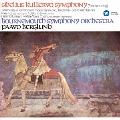 シベリウス:クレルヴォ交響曲 ≪鶴のいる情景≫/組曲≪白鳥姫≫より