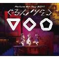 Perfume 5th Tour 2014 「ぐるんぐるん」 [2DVD+フォトブックレット]<初回限定盤>
