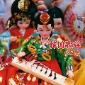 韓国歌謡 ベスト