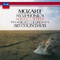 モーツァルト:交響曲第39番・第41番≪ジュピター≫