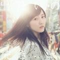 出逢いの続き [CD+DVD]<初回生産限定盤A>