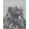 機動戦士ガンダム/第08MS小隊 Blu-ray メモリアルボックス<特装限定版>