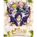 七つの大罪 8 [Blu-ray Disc+CD]<完全生産限定版>