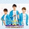 Trignalのキラキラ☆ビートR ラジオCD Vol.4 オトナの社会科見学~そうだ、日本刀を見に行こう!~