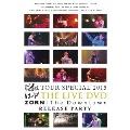 昭和レコード TOUR SPECIAL 2015 THE LIVE DVD ZORN|The Downtown RELEASE PARTY