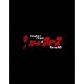 泣き虫先生の7年戦争 スクール☆ウォーズ Blu-ray BOX [7Blu-ray Disc+ライジング・サン ユニフォームレプリカ]<初回限定生産豪華版>