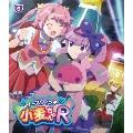 ナースウィッチ小麦ちゃんR 6 [Blu-ray Disc+CD]