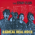 RADICAL REAL ROCK<完全生産限定盤>
