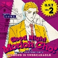 O.S.T Vol.2 -Good Night Morioh Cho-