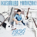 1936 ~your songs II~<通常盤>