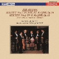 UHQCD DENON Classics BEST ブラームス:弦楽六重奏曲第1番&第2番