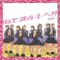 MI☆RA☆I☆へ!! (Type-B)