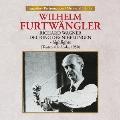ワーグナー:楽劇≪ニーベルングの指環≫ハイライト