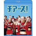 チアーズ! [Blu-ray Disc+DVD]<初回仕様版>
