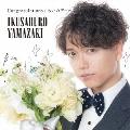 Congratulations/あいのデータ [CD+DVD]<初回限定盤>
