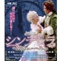 シンデレラ HDマスター版 blu-ray&DVD BOX [Blu-ray Disc+DVD]