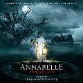 オリジナル・サウンドトラック アナベル 死霊人形の誕生
