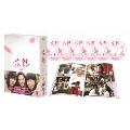 花郎 ファラン DVD-BOXII