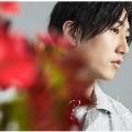 Beautiful Mind (B) [CD+DVD]<初回限定盤>