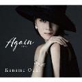 Again-アゲイン- [CD+DVD]<限定盤>