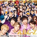 忘年会!BOU!NEN!KAI!/終電を超えて~Christmas Night (BU ! REI ! KOU !盤) [CD+DVD]<初回限定盤>