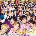終電を超えて~Christmas Night/忘年会!BOU!NEN!KAI! (BU ! REI ! KOU !盤) [CD+DVD]<初回限定盤>