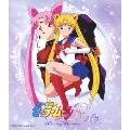 美少女戦士セーラームーンR Blu-ray Collection Vol.2