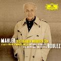 マーラー:歌曲集≪子供の不思議な角笛≫ 交響曲第10番から アダージョ