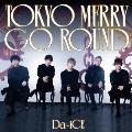 TOKYO MERRY GO ROUND (B) [CD+DVD]<初回盤>