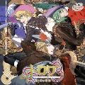 うたの☆プリンスさまっ♪ Shining Masterpiece Show トロワ-剣と絆の物語-<通常盤>