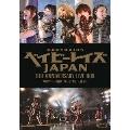ベイビーレイズJAPAN 5TH ANNIVERSARY LIVE BOX 野外ワンマン3連戦 晴れも!雨も!大好き!! [3Blu-ray Disc+CD]