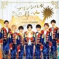 プリンシパルの君へ/ドラゴンドッグ (A) [CD+DVD]<初回盤>