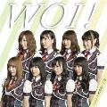 WOI! (レジェンド盤)<初回限定盤>