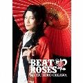 BEAT & ROSES [2CD+PhotoBook]<初回限定盤>