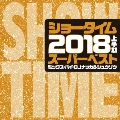 SHOW TIME SUPER BEST -2018 1ST HALF BEST- Mixed By DJ NAKKA & SHUZO