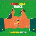 GOOD LUCK TRACK<完全生産限定盤>