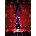 Shuta Sueyoshi LIVE TOUR 2018 - JACK IN THE BOX - NIPPON BUDOKAN [スマプラ付]<初回限定デジパック DVD