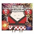 Tank-top Festival in JAPAN<通常盤>