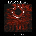 """Distortion"" JAPAN LIMITED EDITION<完全生産限定盤>"