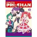 キラッとプリ☆チャン Blu-ray BOX vol.02